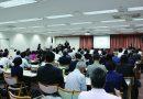 第10回 日本医療経営学会夏季セミナー