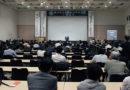 第32回 日本臨床内科医学会