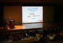 アルマ・アタ宣言40周年記念イベント in Saku