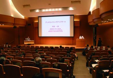 第9回 慶應義塾生命科学シンポジウム