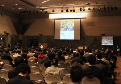 第28回 日本呼吸ケア・リハビリテーション学会学術集会