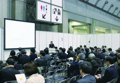 医療・介護の総合展示会 東京ケアウィーク2019
