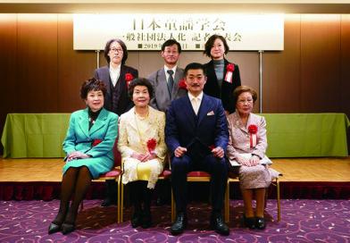 日本童謡学会記者発表会