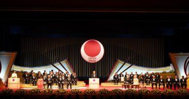 第35回 日本国際賞授賞式を開催