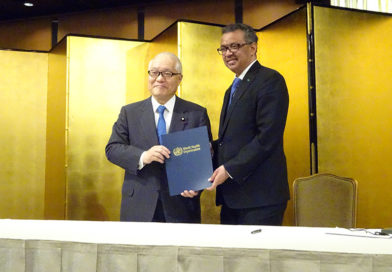 武見敬三 参議院議員世界保健機関UHC親善大使就任発表会