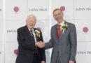 2020年 Japan Prize 受賞者決定