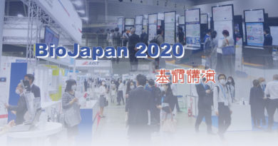 BioJapan 2020 基調講演